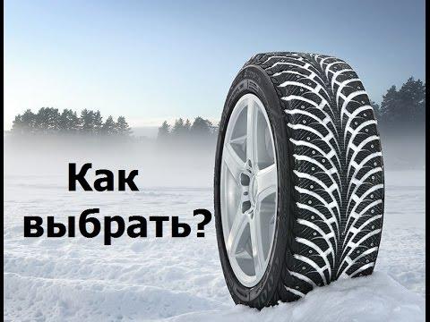 https://aikos.kz/catalog/tyres/zimnie/